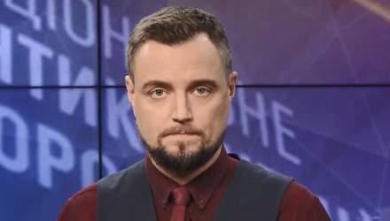 Pro новини: Навальному оголосили вирок. Ухвалення закону про зброю