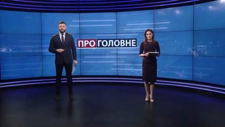 """Про головне: Депутат """"виграв"""" 2 мільйона в лотереї. Другий суд над Навальним"""