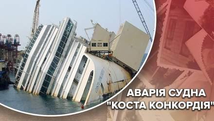 """Розкішний круїз перетворився на смертельну трагедію: аварія судна """"Коста Конкордія"""""""
