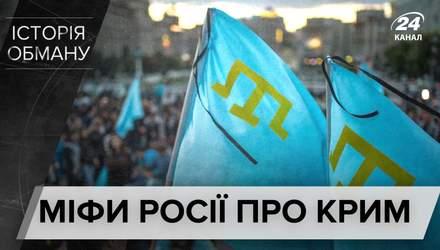 Крим – не Росія: як Москва вигадувала міфи про залежність півострова