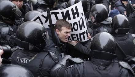 """Закінчення мітингів: як """"зливали"""" російський протест за Навального"""