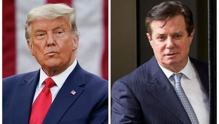 Трамп помилував Манафорта: суд відмовився повторно розглядати справу – Голос Америки