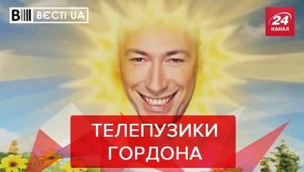 Вєсті.UA: Гордон зігріє засніжену Україну