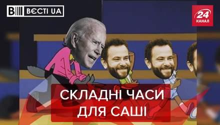 Вєсті.UA: Дубінський продає те, за що мама буде дуже злитися