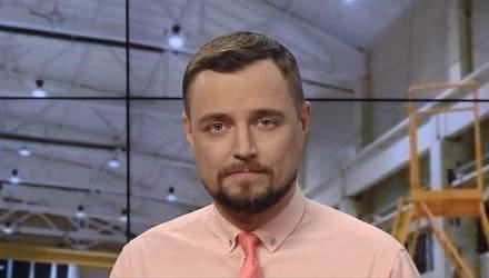 """Pro новини: Скандал довкола заводу """"Мотор Січ"""". ОПЗЖ на межі розпаду"""