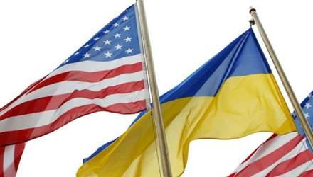США призвали Россию прекратить агрессию против Украины – Голос Америки