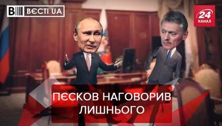 Вєсті.UA: У Росії почали заздрити українцям