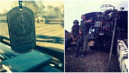 """""""Відрядження"""" з Інгушетії: виявили нові докази участі артилерії Росії у війні на Донбасі"""