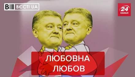 Вєсті.UA: Петро Порошенко став медіамагнатом