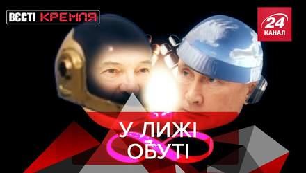 Вєсті Кремля: Путін і Лукашенко покатались на лижах в Сочі