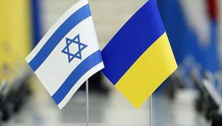 Зона вільної торгівлі між Україною та Ізраїлем: виробники отримали нові можливості
