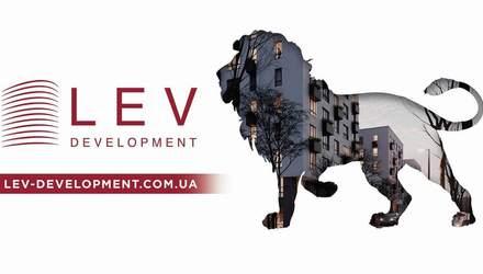 Ідеальний сервіс та незмінні цінності: чим особливий LEV Development