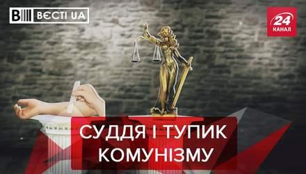 Вєсті.UA: Комуністичний слід у справі Стерненка