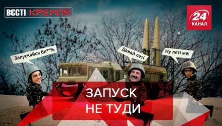 Вєсті Кремля: Російські ракети перестали працювати у Вірменії