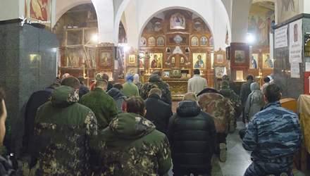 Розвідка з іконами: Москва захоплювала Крим під прикриттям церкви