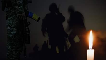 На Донбассе от рук боевиков погиб младший сержант Сергей Моисеенко