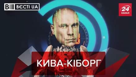 Вести.UA. Жир: Кива призвал украинцев готовиться к голоду