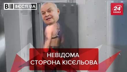 Вести.UA: Киселев оценил торс Зеленского
