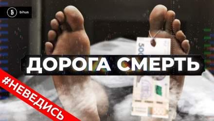 Коррупция в ритуальной сфере: как похоронные компании навязывают свои услуги