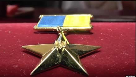 Відзнаки як у Радянському Союзі: проблеми нагородної системи України