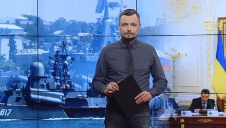 Pro новини: Росія купила Крим в Януковича. Наближення нового локдауну