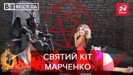 Вести.UA: Кот Марченко начал ходить в домашнюю церковь