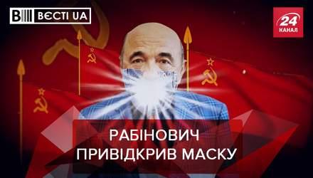 Вести.UA: Вадим Рабинович знает, как уберечься от коронавируса