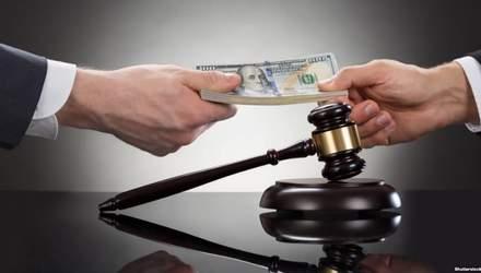 В судах грошей немає: куди ділись мільярди на папір і марки