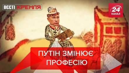 Вести Кремля: Путин может стать настоящим влогером