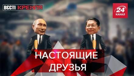Вести Кремля. Сливки: Россия дружит с лидером военной хунты Мьянмы