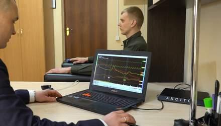 Прикордонників перевіряють на детекторі брехні: навіщо і скільки годин це триває