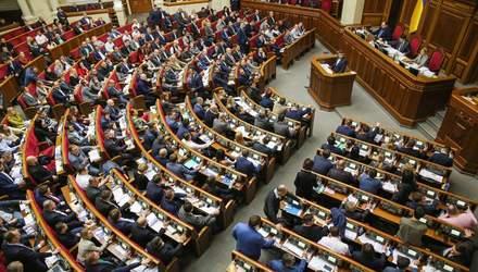 Провал Вакарчука, Гриценка та Садового в Раді: причина, чому молоді партії розпадаються