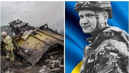 Главные новости за 11 апреля: новые детали крушения рейса MH17 и имя погибшего героя на Донбассе