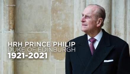 Моряк, мужчина и принц: каким мир запомнит Филиппа