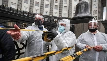 Карантин в Украине: что будет в мае и введут ли общенациональный локдаун