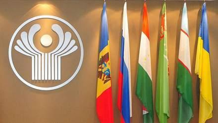 Україна виходить з чергової угоди у межах СНД