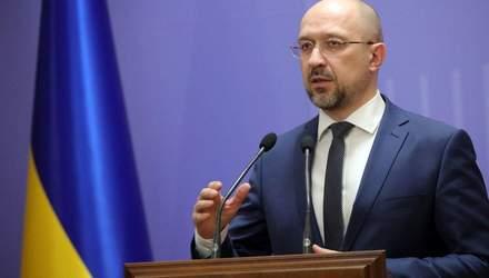 Уряд затвердив і передав РНБО стратегію розвитку оборонно-промислового комплексу, – Шмигаль