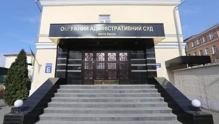 Окружний адмінсуд, який хоче ліквідувати Зеленський, взявся за позови суддів КСУ