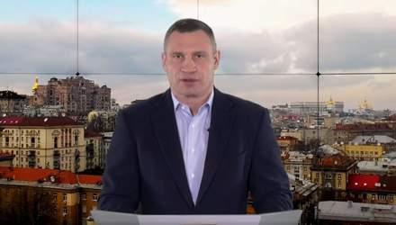 Час єднатися, – Кличко записав відеозвернення через ескалацію Росії