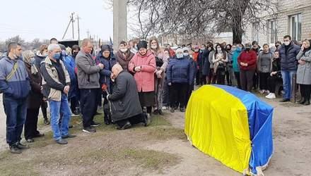 На Харківщині попрощались із загиблим бійцем Андрієм Тепериком