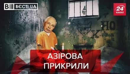 Вєсті.UA: Акаунти Азарова заблокували в ютубі та фейсбуці