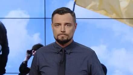Pro новости: Украина требует членства в НАТО. Зеленский превратит олигархов в бизнесменов