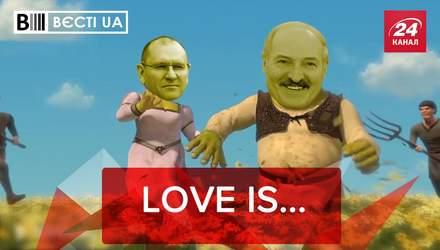 """Вєсті.UA: Нардеп Шевченко пояснив візит до Лукашенка """"щирою любов'ю"""""""