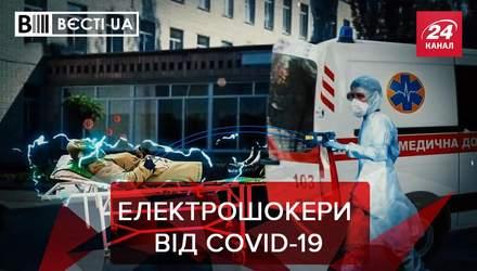 Вєсті.UA. Жир: Поліція закупила електрошокери на 33 мільйони гривень