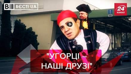 Вєсті.UA: Микола Тищенко навів лад на митниці