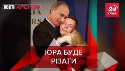 """Вєсті Кремля: Російський журналіст Дудь запровадив власну """"цензуру"""""""