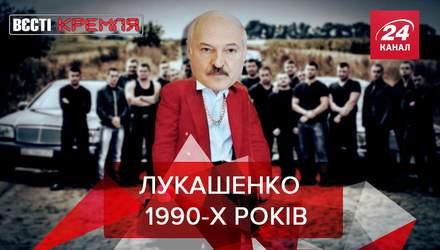 Вєсті Кремля: Лукашенко лякатиме Європу через санкції