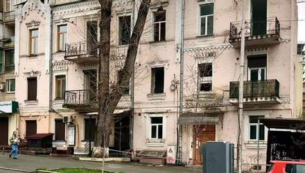 У центрі Києва руйнується історичний будинок: фото
