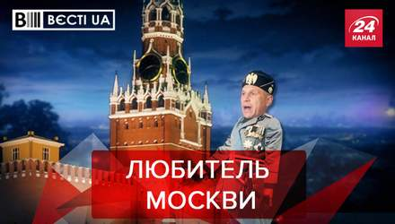 Вєсті.UA: Кива розповів про місто-герой Москву