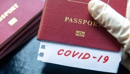 Сертифікати та паспорти вакцинації: як українцям готуватися до подорожей